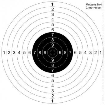 Мишень №4 для пристрелки ружей
