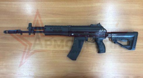Оружие списанное учебное АК-12 СУ