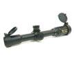 Прицел оптический PATRIOT P1.25-4х24EG